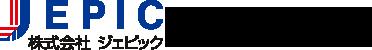 株式会社JEPIC環境機器事業部
